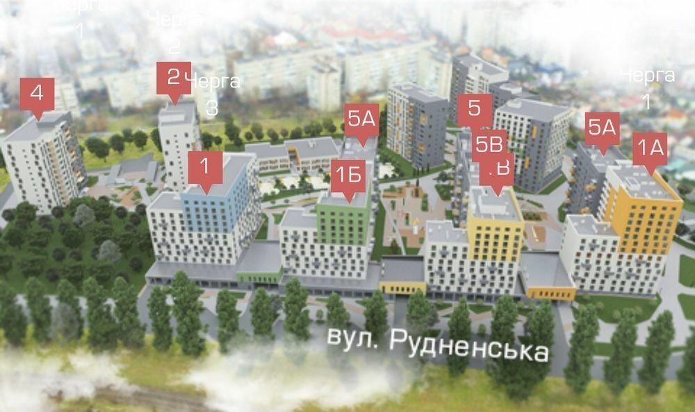 Рудненська, Франківський район