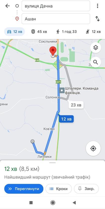 Липники, Франківський район